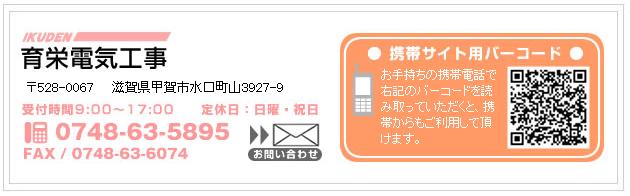 2016-01-05_155955